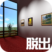 Game 脱出ゲーム Gallery APK for Windows Phone