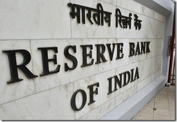 RBI Rates 2015 for IBPS