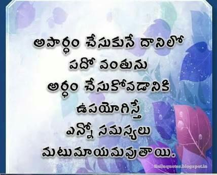 Facebooktelugu Trollsbrahmi Punchestelugu Punch DiloguesTelugu Gorgeous Revenge Quotes In Telugu