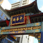 chinatown in yokohama in Yokohama, Tokyo, Japan