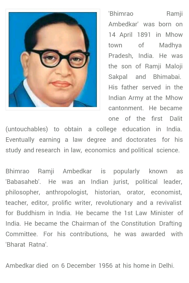 ambedkar foundation essay Dr ambedkar foundation national essay competition 2011 dr ambedkar foundation latest breaking news, pictures, videos, and special reports from the economic times dr.