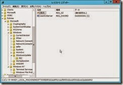 WS12R2_WSUS_000006