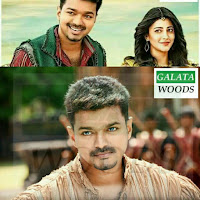 Puli Total Box Office Collection With Complete Gross Of The Movie