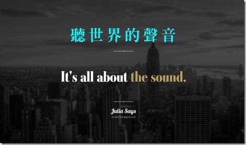 sound.city (4)