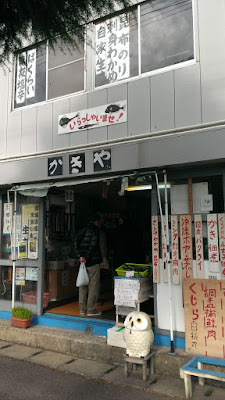 IMAG6962.jpg