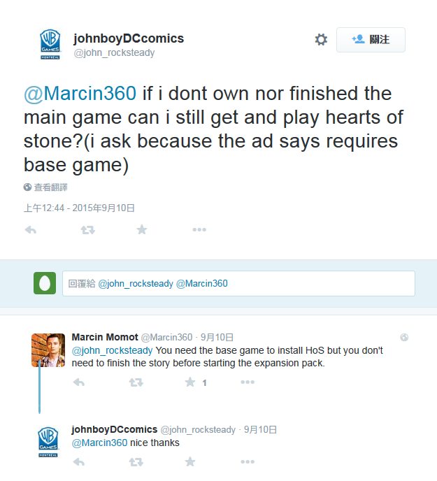 johnboyDCcomics_在_Twitter:_@Marcin360_if_i_dont_own_nor_finished_the_main_game_can_i_still_get_and_play_hearts_of_stone_(i_ask_because_the_ad_says_requires_base_game)_-_2015-09-25_00.07.20