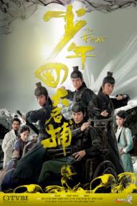 Thiếu Niên Tứ Đại Danh Bổ - The Four poster