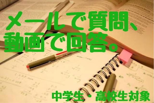 http://shitsumontaiou.blogspot.com/2015/11/blog-post.html