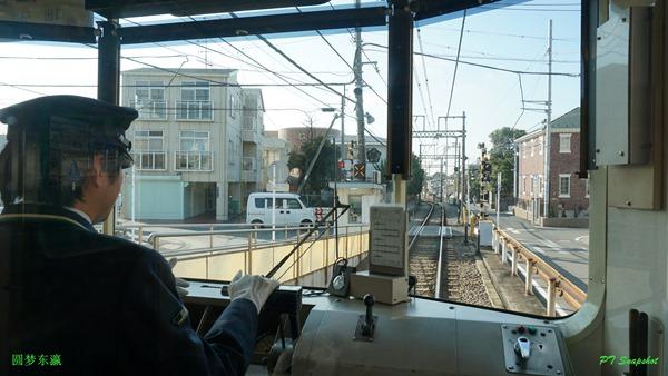 江ノ岛电鉄