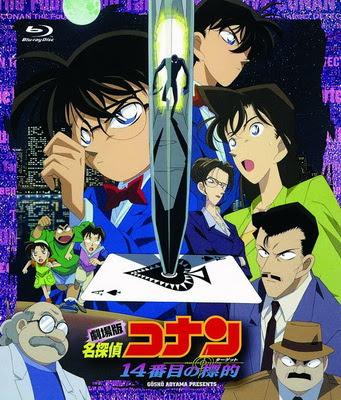[MOVIES] 劇場版 名探偵コナン 14番目の標的 (DVDISO/22.1GB)