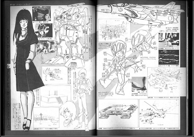 This_is_Animation_3_Macross_32