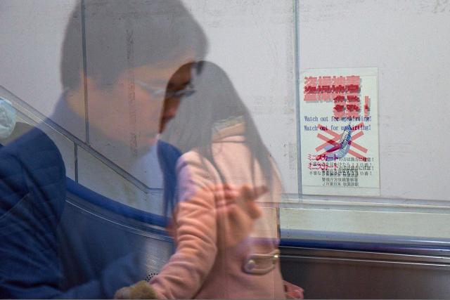 Shinjuku Mad - Reading the air 08