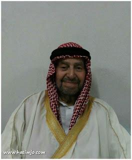 الحاج قسيم عبد الحميد فالح الضامن - ابو جمال