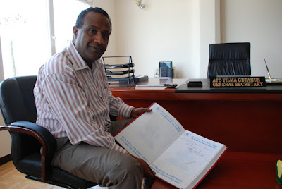 The Bible Society of Ethiopia