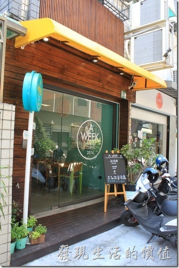 台南【A Week Pancake Coffee】外觀。
