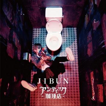 [MUSIC VIDEO] アンティック-珈琲店- – JIBUN (DVDISO)