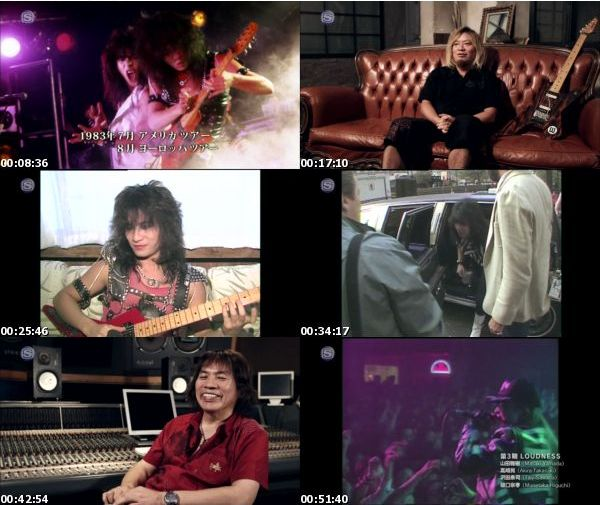 [TV-Variety] LOUDNESS – METAL FIRE SPECIAL ~LOUDNESS THUNDER IN THE EAST 30th Anniversary特集~ (SSTV 2…
