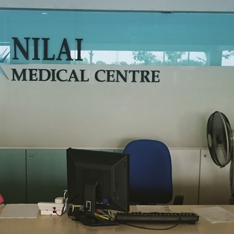 Qhaliff ke Nilai Medical Centre !