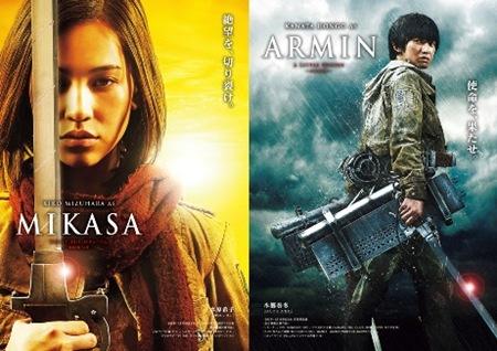 Mikasa_armin