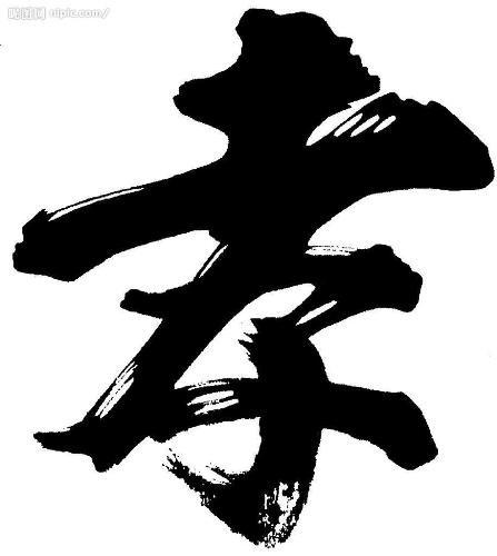biên khảo Phật giáo - người áo lam