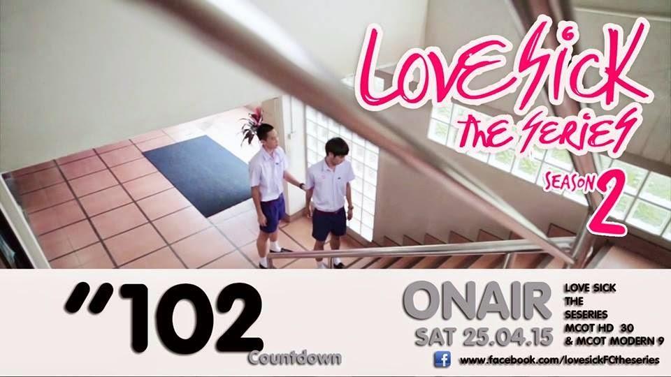 Yêu Là Yêu 2 (thuyết Minh) - Love Sick: The... (2015)