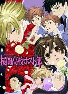Manga Ouran High School Host Bahasa Indonesia Online