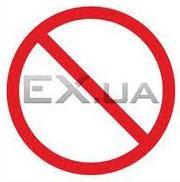 астрология события: закрыли EX.UA