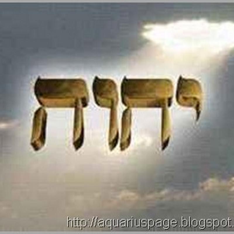 O Nome de Deus e o Tetragrama
