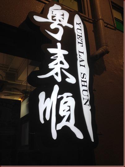 Photo 8-4-2015下午10 17 15