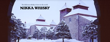 nikka-whiskey-distillery