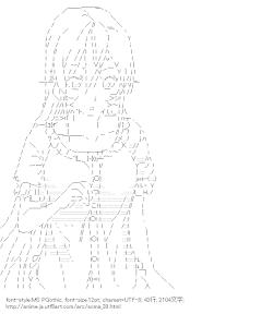 [AA]薙切えりな (食戟のソーマ)