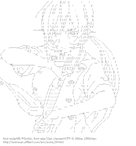 [AA]Nakiri Erina Cooking (Food Wars!: Shokugeki no Soma)