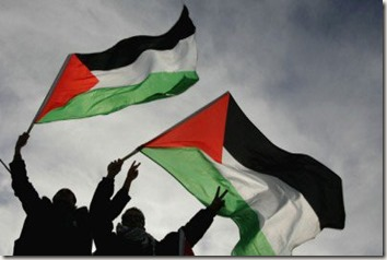 palestino-400x225