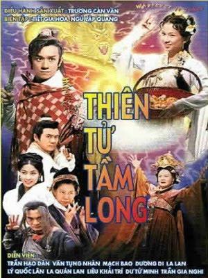 Thiên Tử Tầm Long - Dragon Love