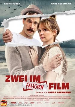 Zwei Im Falschen Film (2018)
