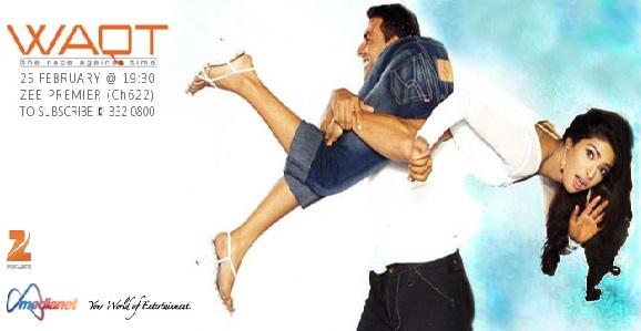 watch free hindi movie waqt mandy miller