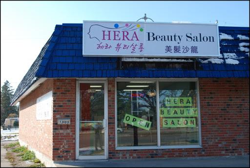Hera Beauty Salon, 1399 Pembina Hwy, Winnipeg, MB R3T 2B8, Canada, Beauty Salon, state Manitoba
