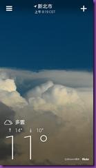 Screenshot_2014-02-20-08-19-55