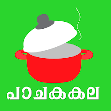 Malayalam Recipes of Kerala