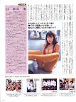 harumi nemotoの壁紙プレビュー
