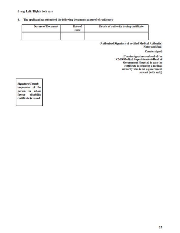 CWE_SPL_V_Detail_Advt_025