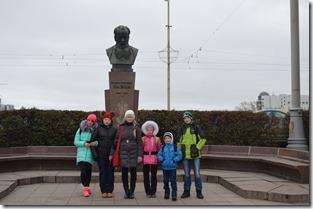 Екатеринбург 406