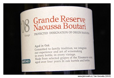 Grande-Reserve-Naoussa-Boutari-2008