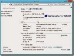 WS12R2_update_000000