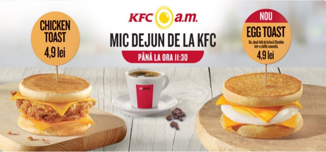 KFC Breakfast UK