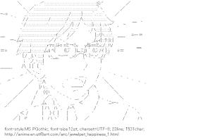[AA]Asano Takumi (Jewelpet Happiness)