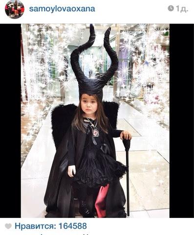 Костюм малефисенты на хэллоуин своими руками
