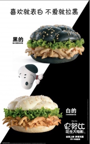 McDonald's China Black and White Burgers