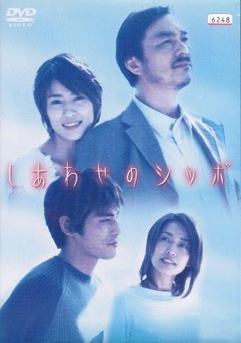 [テレビドラマ] しあわせのシッポ 全12話 (TVRip/AVI/8.19GB)