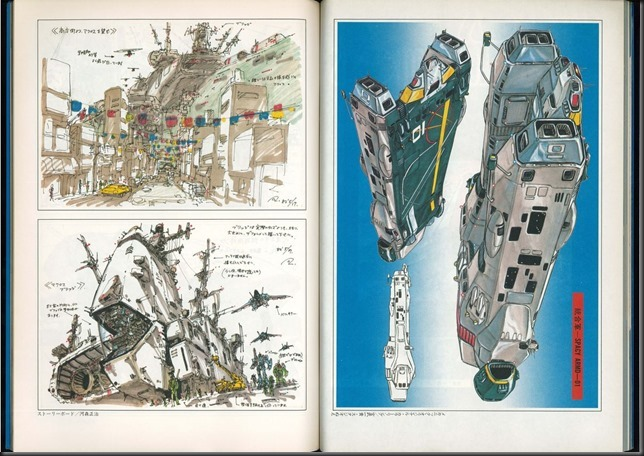 This_is_Animation_3_Macross_45